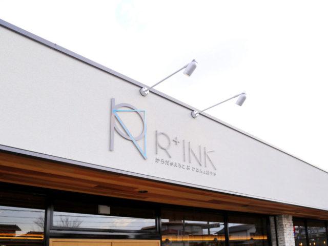 R+INK